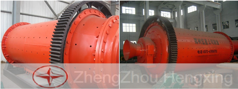 Ball Mill Design
