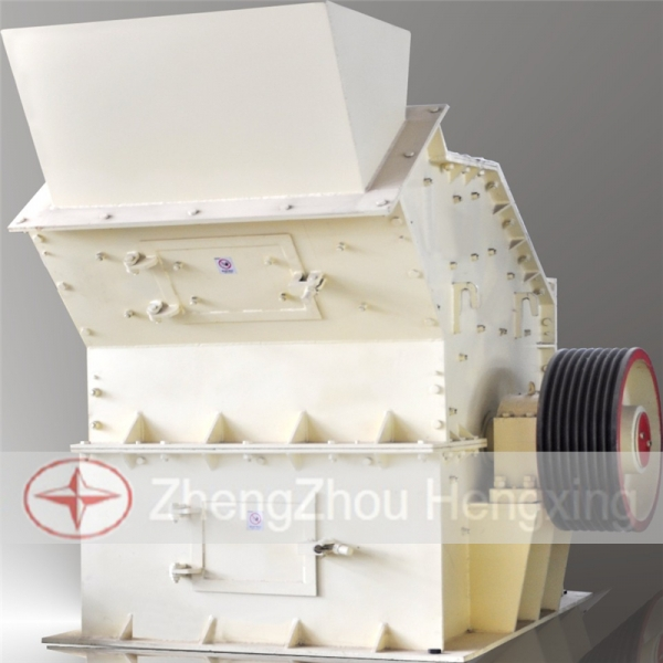 Efficiency Fine Impact Crusher