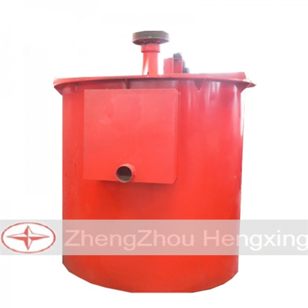 Concrete Mixer Barrel