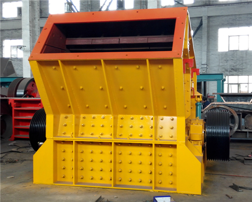 Impact Crusher Working Principle & Structure